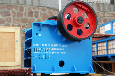 YIFAN PE400*600 Jaw Crusher in Ecuador