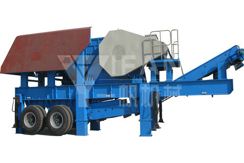 jaw mobile crusher station